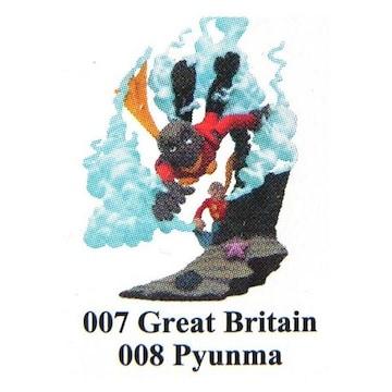 海洋堂 サイボーグ009 ヴィネット 007 グレート・ブリテン&008 ピュンマ フィギュア