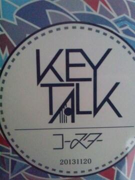 即決 KEYTALK コースター 初回限定盤 新品未開封