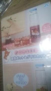 リラックマ【麦茶ポット&グラスセット】だんごクッション