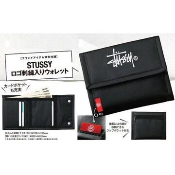 送料無料 STUSSY ステューシー ロゴ刺繍入りウォレット 財布