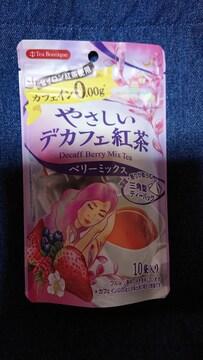 *紅茶ティーバッグ・10袋入り*