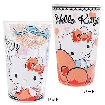 【キティ】可愛い半透明×透明!ガラスコップタンブラーフロストグラスカップ ハート