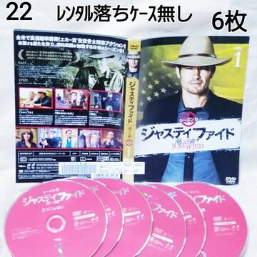 No.22【ジャスティファイド 俺の正義】6枚【ゆうパケット送料 ¥180】