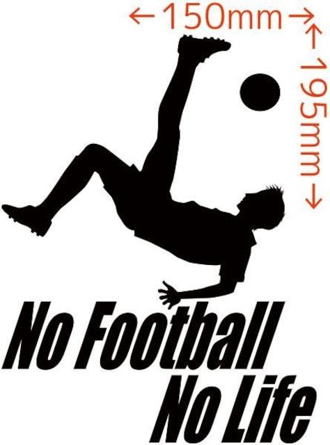 カッティングステッカー No Football No Life (サッカー)・3  < レジャー/スポーツの