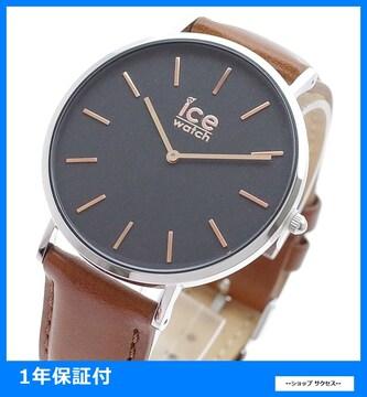 新品 即買い■アイスウォッチ 腕時計 メンズ 016229