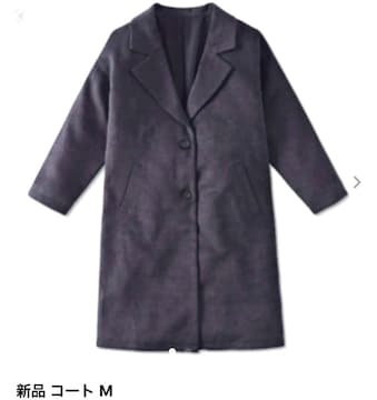 新品 コート M  色 チャコールグレー