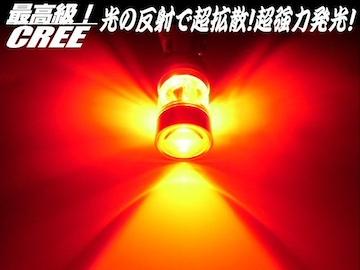 12v24v兼用/無極性T20ウェッジ/赤色/CREE製SMD-LEDダブル球/2個