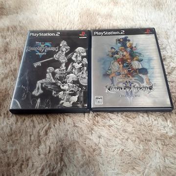 キングダムハーツ 1、2、 PS 2 ソフト 2本セット