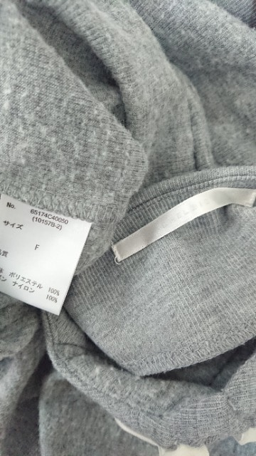 腕リボンカットソーF可愛いグレー美品 < 女性ファッションの