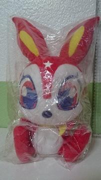 「Skip Bunny」ぬいぐるみ(レッド)