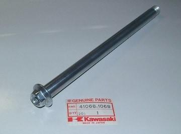 kawasaki Vintage MX KX125 250 リア・アクスル 絶版新品