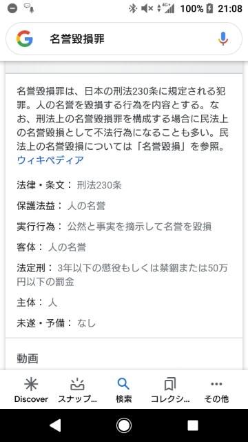 訳あり※原幹恵ちゃん!直筆メッセージ色紙!(学研・当選品) < タレントグッズの