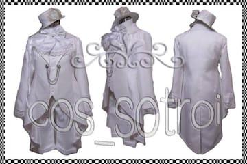 黒執事 シエル・ファントムハイム(白)◆コスプレ衣装