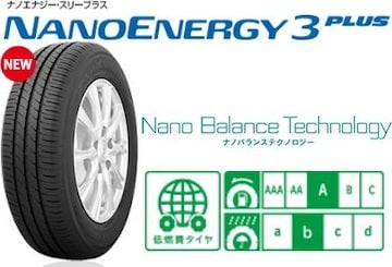 ★245/35R19 緊急入荷★TOYO NANOENERGY3PLUS 新品タイヤ4本セット