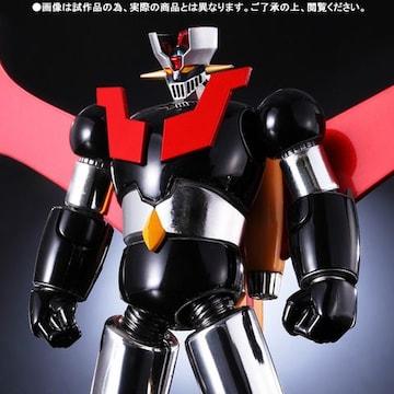 限定 スーパーロボット超合金 マジンガーZ 超合金ZカラーVer.