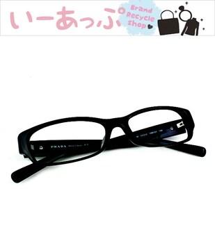 プラダ メガネ 眼鏡 PRADA 黒 めがね 新品同様 k332