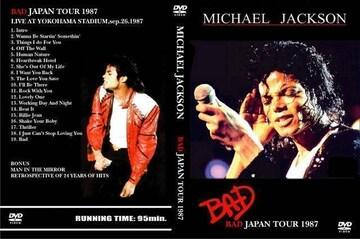 マイケルジャクソン BAD JAPAN TOUR 1987