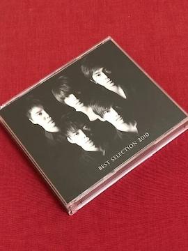 【送料無料】東方神起(BEST)2CD+1DVD