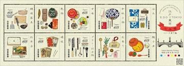 江戸・東京シリーズ第1集〈日本橋〉63円切手 親子丼 浴衣 お弁当