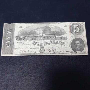 アメリカ南部連合国 5ドル 1863年