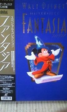 ファンタジア スペシャル・コレクション