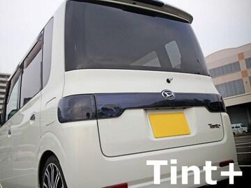 Tint+再利用OKタントカスタムL350Sテールランプ/リアガーニッシュ スモークフィルム