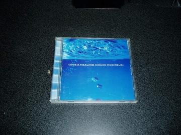 CD「望月衛介/LOVE & HEALING」97年盤