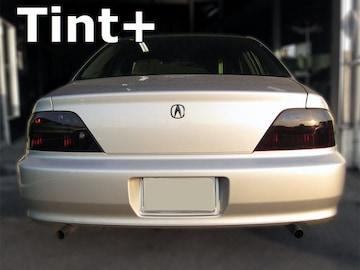 Tint+再利用できるインスパイアUA4/UA5テールランプ スモークフィルム