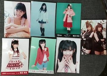 渡辺麻友まゆゆ生写真7枚詰め合わせ福袋