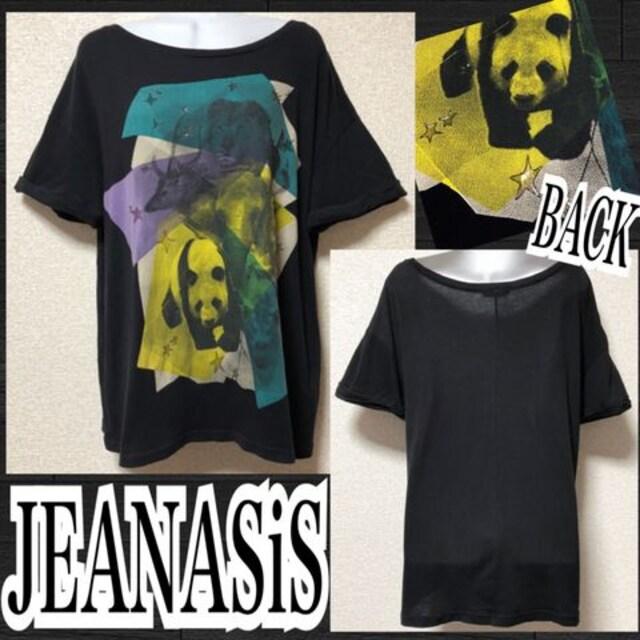 【JEANASiS】アニマルプリントBIGTシャツ  < ブランドの