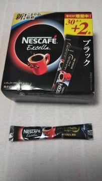 エクセラスティックコーヒー30本+2本21、5月まで