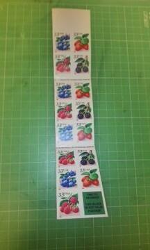 アメリカフルーツベリーシール33c切手4種類15枚$4.95分♪