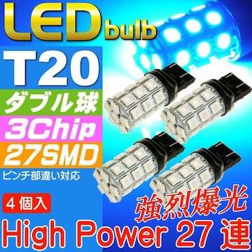 T20ダブル球LEDバルブ27連ブルー4個 3ChipSMD as362-4