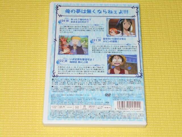 DVD★ワンピース 7th SEASON PIECE.9 脱出!海軍要塞&フォクシー < アニメ/コミック/キャラクターの
