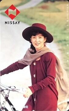 [未使用]50度数テレホンカード 吉永小百合 NISSAY 日本生命保険