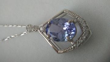 新品同様タンザナイトダイヤ18金ネックレス