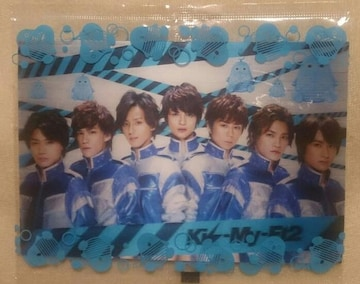 Kis-My-Ft2☆『虫よけ当番』2015年☆3Dカード