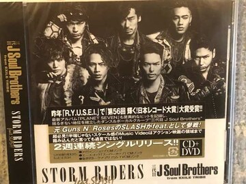 超レア☆JSoulBrothers/STORMRIDERS☆初回盤/CD+DVD☆新品未開封