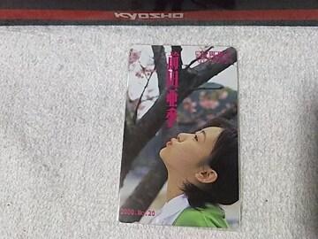テレカ 50度数 前田亜季 '00 #20 少年マガジン W 未使用 当時雑誌切抜