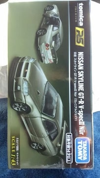 1/43 トミカ RS 日産スカイラインGT-R Vスペックニュル 未開封 新品 ミレニアムジェイド