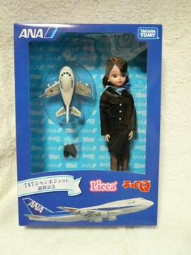 「ANAオリジナルCAリカちゃん&747チョロQ」(55-1)