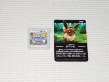 3DS★スーパーポケモンスクランブル★箱無し・ソフト付