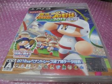 堀PS3 実況パワフルプロ野球2012 決定版