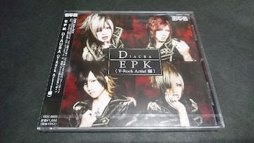 【新品】DVD EPK DIAURA(V-Rock Artist編)/DIAURA