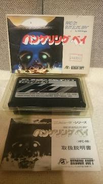 中古 ファミコン カセット バンゲリング ベイ ハドソン 1985