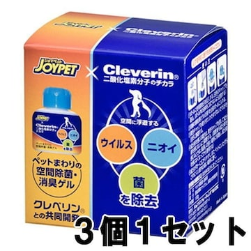 ペットまわりの空間除菌・消臭ゲル 100g 3個