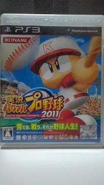 PS3 実況パワフルプロ野球2011