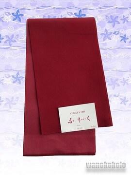 【和の志】日本製◇リバースブル半幅帯◇赤系×ガーネット系286