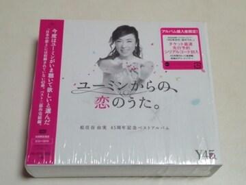 CD+DVD[アルバム]ユーミンからの、恋のうた。松任谷由実 初回盤