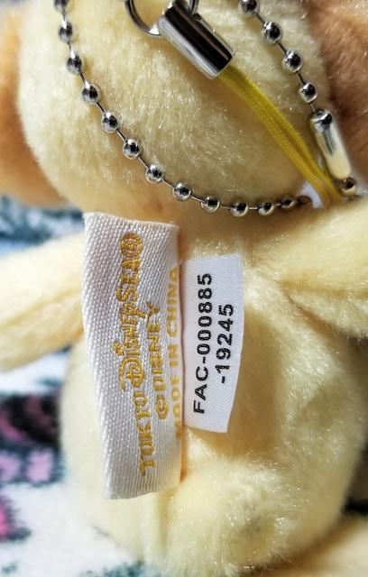TDS☆クッキー・アン&【ぬいぐるみストラップ】★New!ダッフィーフレンズ < おもちゃの